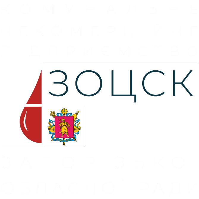 Запорізький обласний центр служби крові